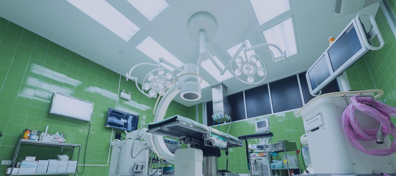La qualité au service de la santé..